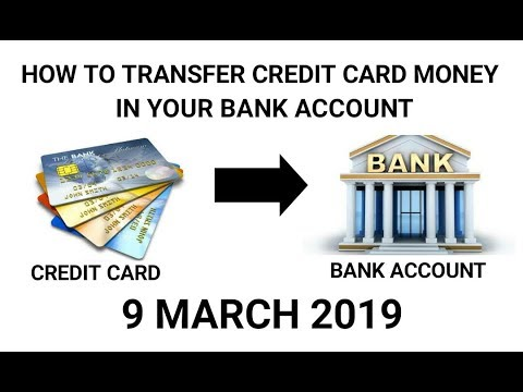 How to transfer credit card money in bank account || how to unblock paytm merchant account 2019 1