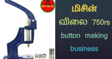Business Ideas In Tamil | Small Business Ideas | Tamil Business Ideas | Muthalali 4