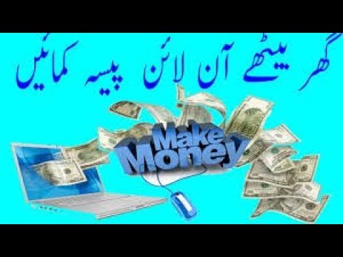Easy Way To EARN Money Online In 2019  Business Ideas By Islam Information 1