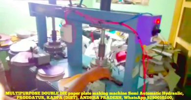 MULTIPURPOSE paper plate making machine Telugu,small scale industries Telugu,paper plate telugu, 3