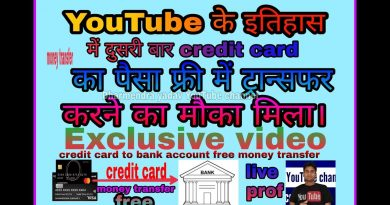 Transfer money credit card to bank account free.100% working Trick. free money transfer 3
