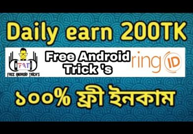 how can i earn money ||quick money||ideas to make money|| Daily 200 BDT