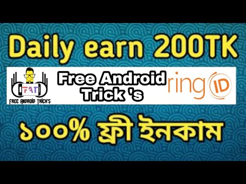 how can i earn money ||quick money||ideas to make money|| Daily 200 BDT 4