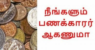 Tips to save money in tamil 4