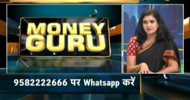 Money Guru: What is credit score? 3