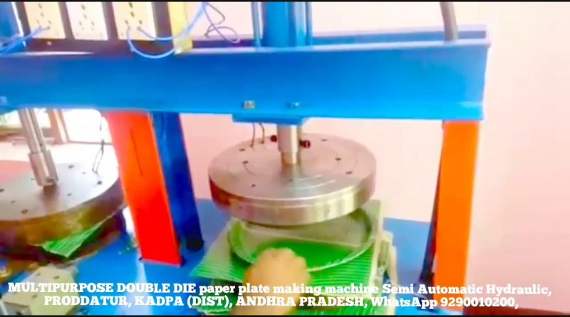 Multipurpose paper plate making machine in Telugu,small scale industries Telugu,paper plate in telug 1