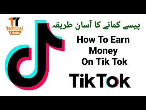 How To Earn Money On Tik Tok Very Simple Idea 3