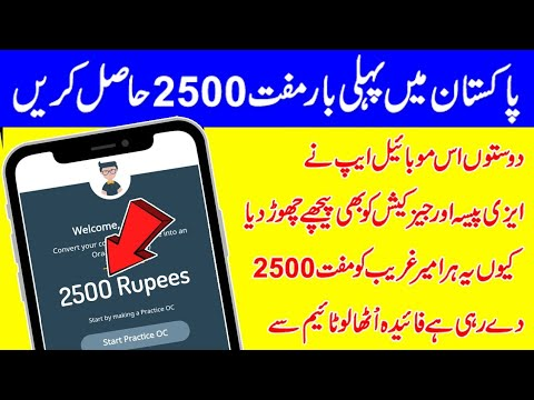 How To Earn Money With Application Daily 10$ to 20$ || Oraan app 1