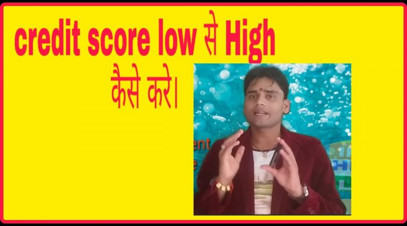 Credit score low to High shopping  high report ,,, INDIA HINDI LIVE 1