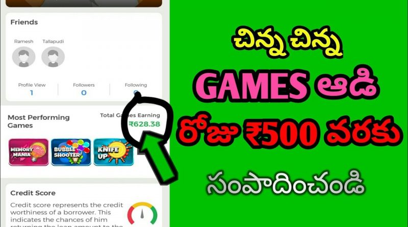 Earn money online by playing small games|how to make money online in telugu|simply prasad 1