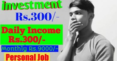 Daily income Rs.300/- Distributor Recharge Business idea Easy to earn money online. Online Recharge 4