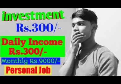 Daily income Rs.300/- Distributor Recharge Business idea Easy to earn money online. Online Recharge