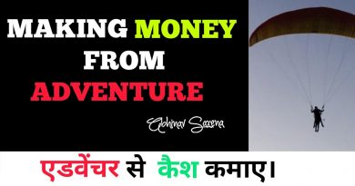 Making Money From Adventure | New Business idea. 2