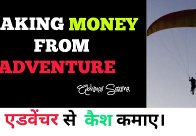Making Money From Adventure | New Business idea.