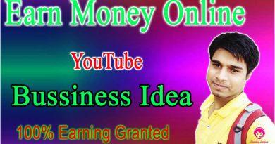 How To Earn Money Online - Business Idea - How To Earn Money in Youtube Bangla    EARNING HELPER 4