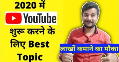 13 Youtube Channel Ideas 100% Growth & Earn Money In 2020 4