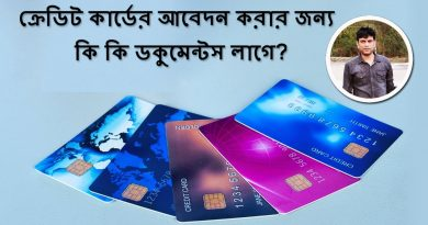 Credit Card application Documents 3