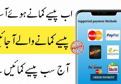 How to Earn Money Online From Application | New Real Earning App | Urdu Hindi Tutorial