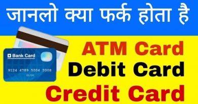 What Is Debit Card    What Is Credit Card    What Is Atm Card    Difference Between Credit & Debit 3