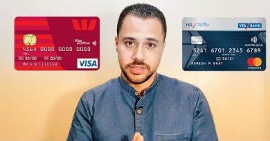 الفرق بين الكريدت كارد والديبت كارد - difference between credit card and debit card 4