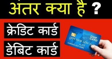 What is Credit Card And What Is Different Between Credit Card And Debit Card - Explained In Hindi 3