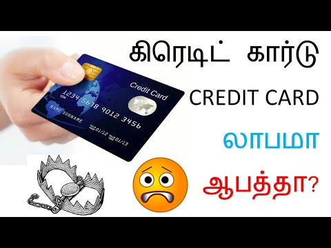 Credit card in tamil | Credit vs Debit card | Credit cards explained | How to use credit card? 1