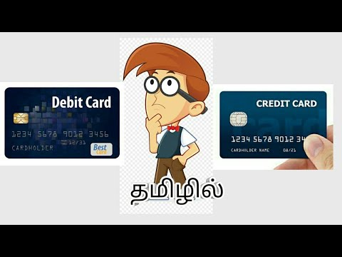 Credit card and Debit card | Explained tamil | அது என்னங்க credit card ??? Debit card??|Difference 1