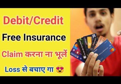 Debit/Credit Card Free Insurance Full Details ¦ Debit Card Insurance ¦ Credit Card Insurance Free